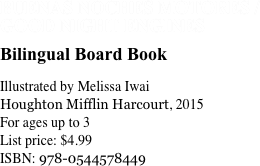 BUENAS NOCHES MOTORES / GOOD NIGHT ENGINES